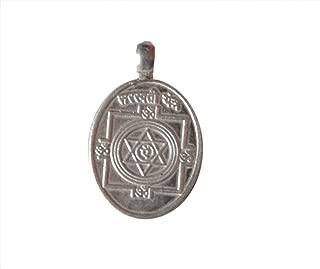 Pandit NM Shrimali Saraswati Yantra Silver Pendant