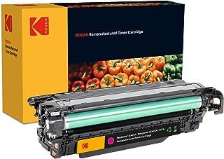 Kodak Supplies 185H140303 改制包 1 件