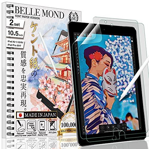 BELLEMOND 2 Stück Japanische Glattes Kent Paper Schutzfolie für iPad Air 3 & iPad Pro 10,5