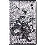 【八雲の封】 金運アップ 財布で持ち歩けるサイズ 幸運のお守り開運グッズ 護符カード 2020 令和2年 (白蛇)