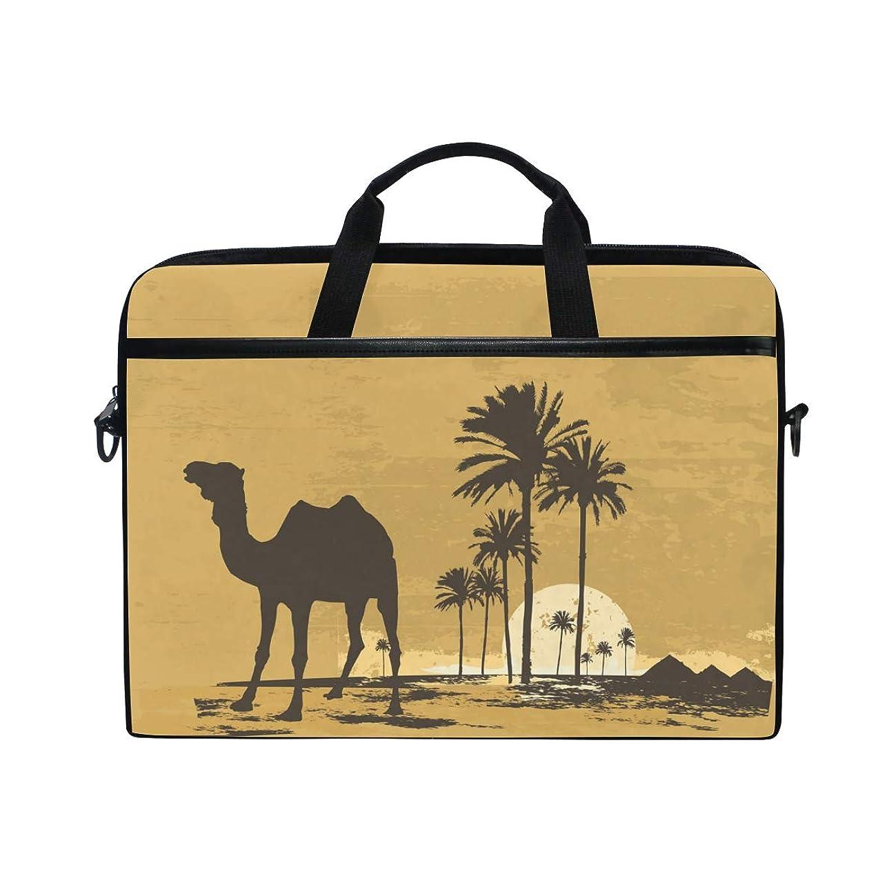 KEAKIA Desert Camel Laptop Bag Shoulder Messenger Bag Simplicity Slim Briefcase Commuter Bag Case Business Sleeve Carrying Handle Bag for 14 inch to 15.6 inch Laptop Notebook