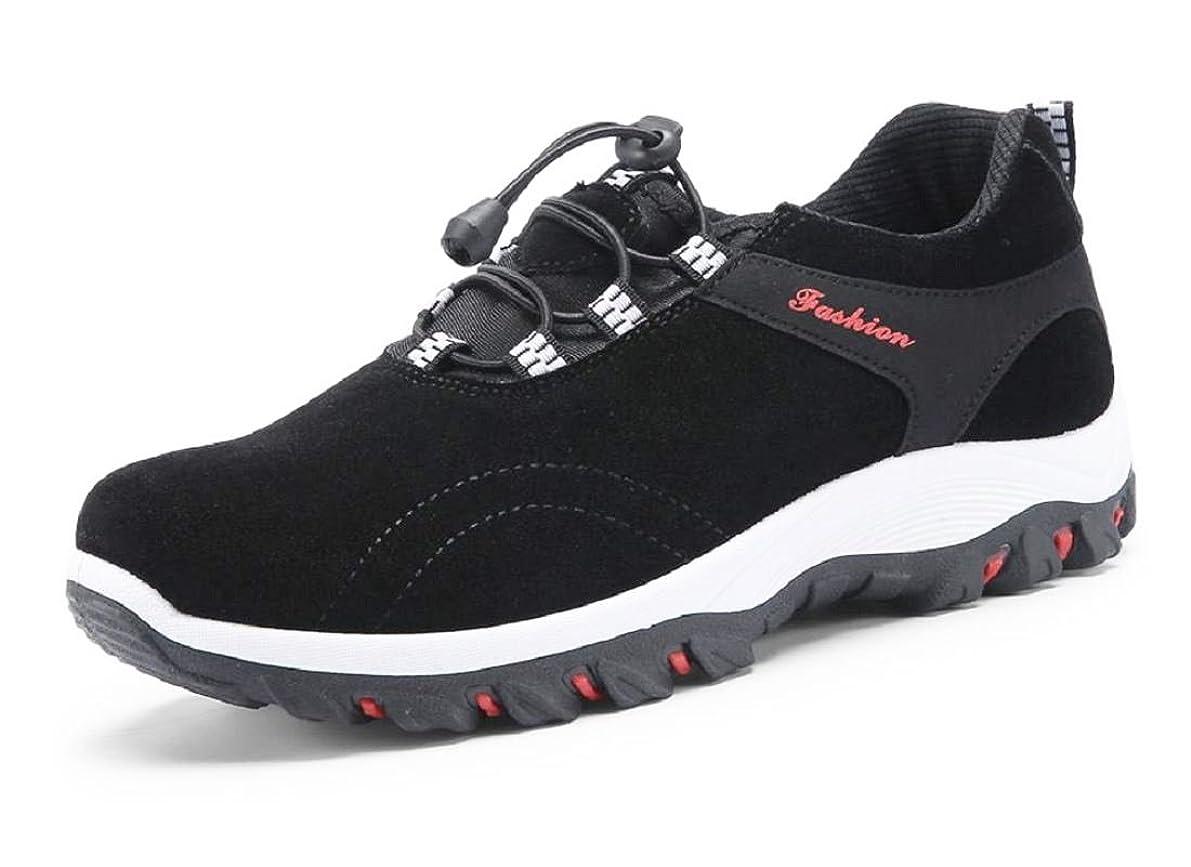 借りる色ジャベスウィルソン[アメルトン] トレッキング アウトドア ウォーキング スポーツ シューズ ハイキング 登山 靴 メンズ