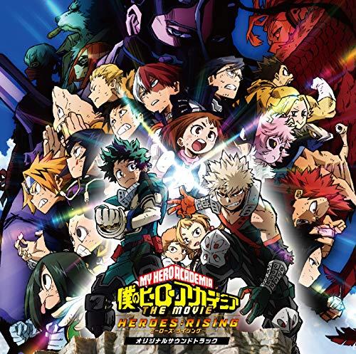 【Amazon.co.jp限定】「僕のヒーローアカデミア THE MOVIE ヒーローズ:ライジング」オリジナルサウンドトラ...