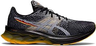 Men's Novablast Running Shoes