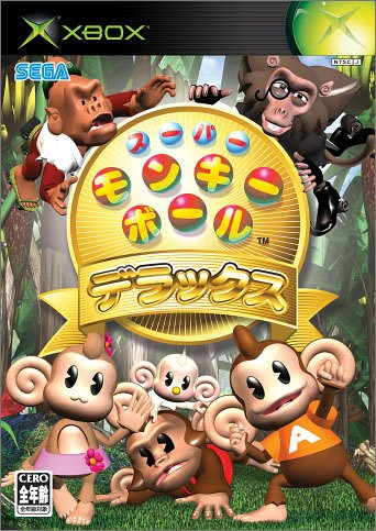 Super Monkey Ball Deluxe[Import Japonais]