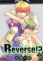 Reverse!? 2 (光彩コミックス)