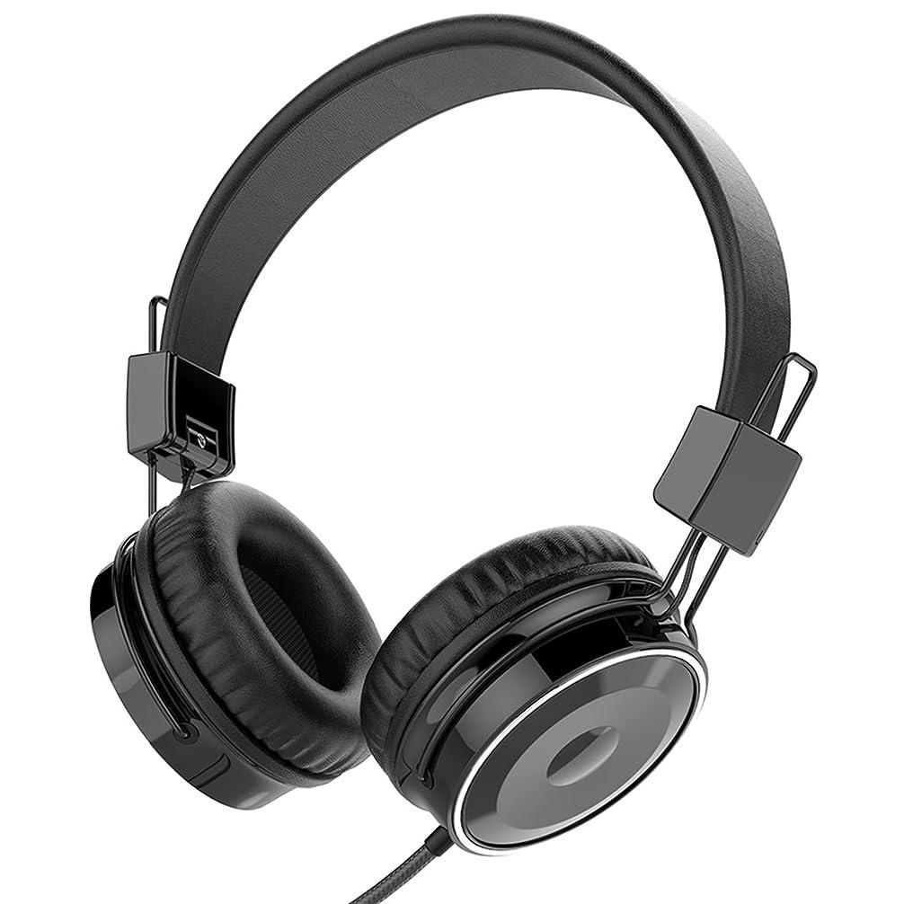 敬礼動詞貢献するBaseman ヘッドホン ステレオ 重低音 密闭型 高音質 折りたたみ式 マイク内蔵 ヘッドセット 軽量 ヘッドアーム伸縮可能 ハンズフリー通話可能 ノート iPhone/Android スマートフォン PC MAC などに対応 イヤフォン (ブラック)