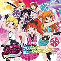 PRETTY RHYTHM AURORA DREAM PRISM SONG COLLECTION(2CD) by Animation