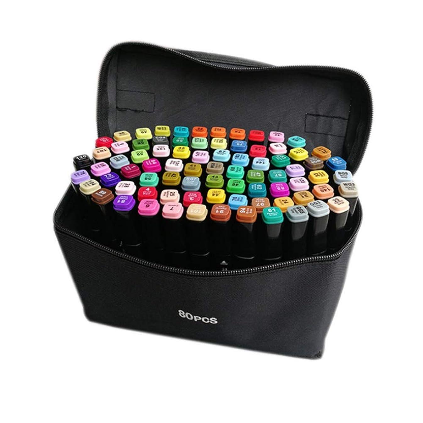 喉頭受け入れるスーツ水彩ペン 80色のスケッチの執筆デッサンは子供および大人に大きいギフトを提供します 絵描き 塗り絵 アートマーカー 美術用 事務用 画材 子供用画材 (色 : 色)