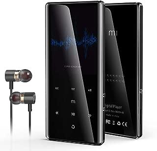 mp3プレーヤー bluetooth5.0 音楽プレイヤー mp3プレイヤー a-bリピート ラジオ 2.4インチHD大画面 Belis 音楽プレーヤー ミュージックプレイヤー 光るタッチパネル HiFi超高音質 8GB内蔵 128GB拡張可能 スピーカー 録音 (8GB)