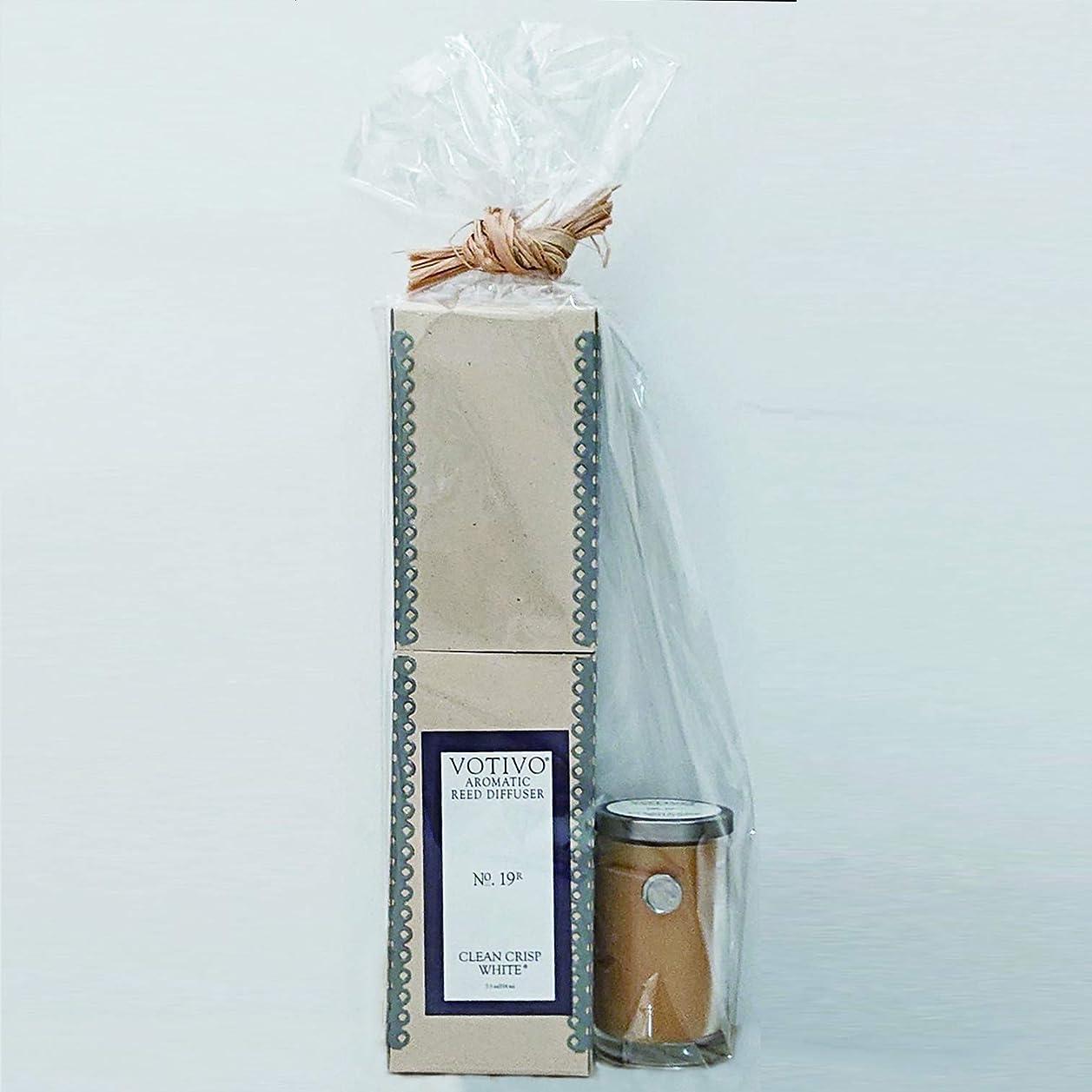 樹皮センブランス博覧会VOTIVO CLEAN CRISP WHITE SPECIAL リードディフューザー, ボーティブキャンドルセット