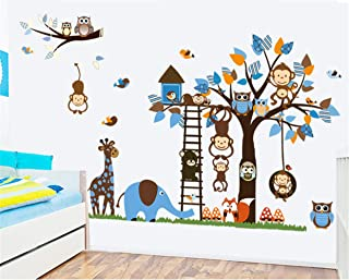 Animal Tree Wall Decal Owl Decor Removable Jungle Owl Wall Decor Vinyl Wall Art Mural Wallpaper for Kids Room Home Decor (Owl Monkey Giraffe)