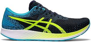 Men's Hyper Speed Running Shoes