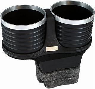 アルカボ(ALCABO) ドリンクホルダー ブラック/リング・カップ ベントレー コンチネンタル GT/GTC/フライングスパー 右/左ハンドル用 AL-B201BS