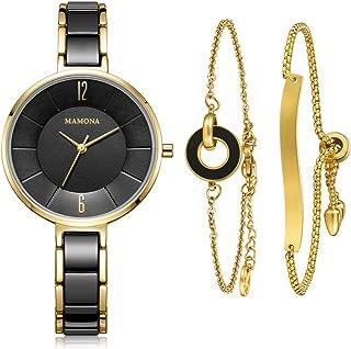 mamona watch set