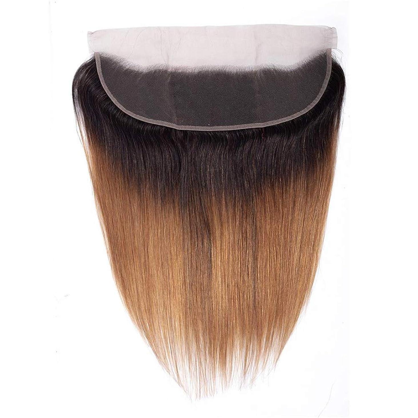 車両プラカードくつろぎHOHYLLYA ブラジルの人間の髪の毛ストレート13 * 4レースクロージャー1B / 30黒から茶色の2トーンの色(8インチ18インチ)かつらショートかつら (色 : ブラウン, サイズ : 16 inch)
