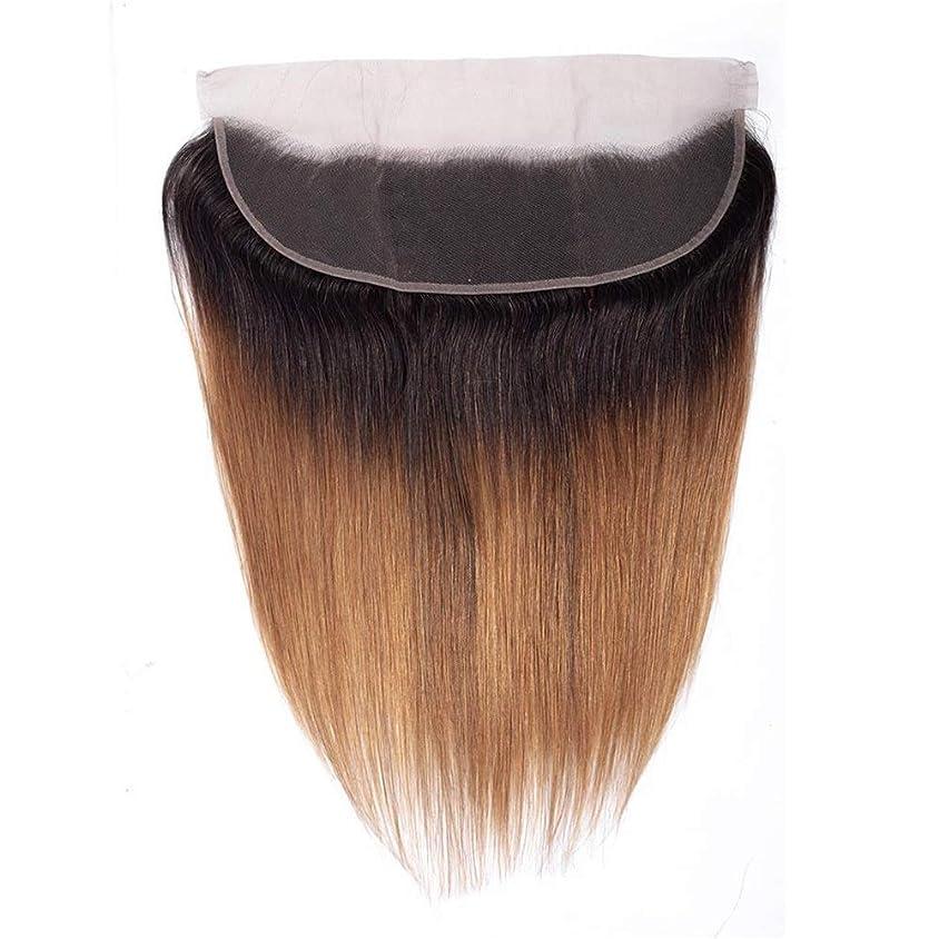 笑ズボン飛行場BOBIDYEE ブラジルの人間の髪の毛ストレート13 * 4レースクロージャー1B / 30黒から茶色の2トーンの色(8インチ18インチ)かつらショートかつら (色 : ブラウン, サイズ : 16 inch)
