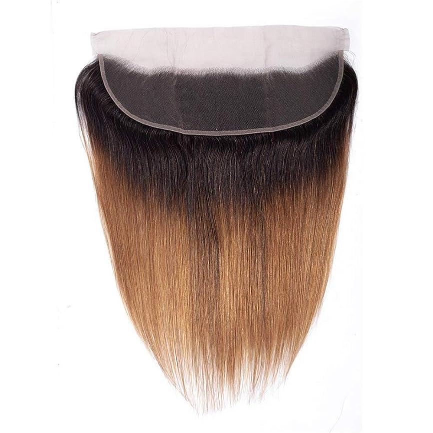 ウッズ抽出民族主義BOBIDYEE ブラジルの人間の髪の毛ストレート13 * 4レースクロージャー1B / 30黒から茶色の2トーンの色(8インチ18インチ)かつらショートかつら (色 : ブラウン, サイズ : 16 inch)