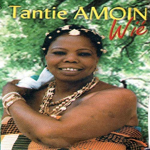 Tantie Amoin