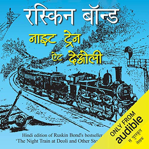 Night Train at Deoli (Hindi Edition) audiobook cover art