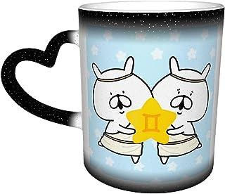 kanaruマグカップ 魔法カップ 星空カップ おしゃれ 陶瓷器 旅マグ プレゼント 贈り物