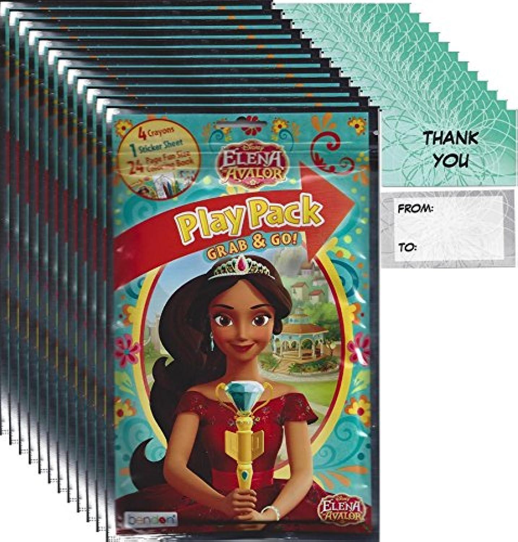 Disney Junior Princess Elena of Avalor Grab and go Party Favor Bundle (12 Play Packs and 12  Thank You Cards