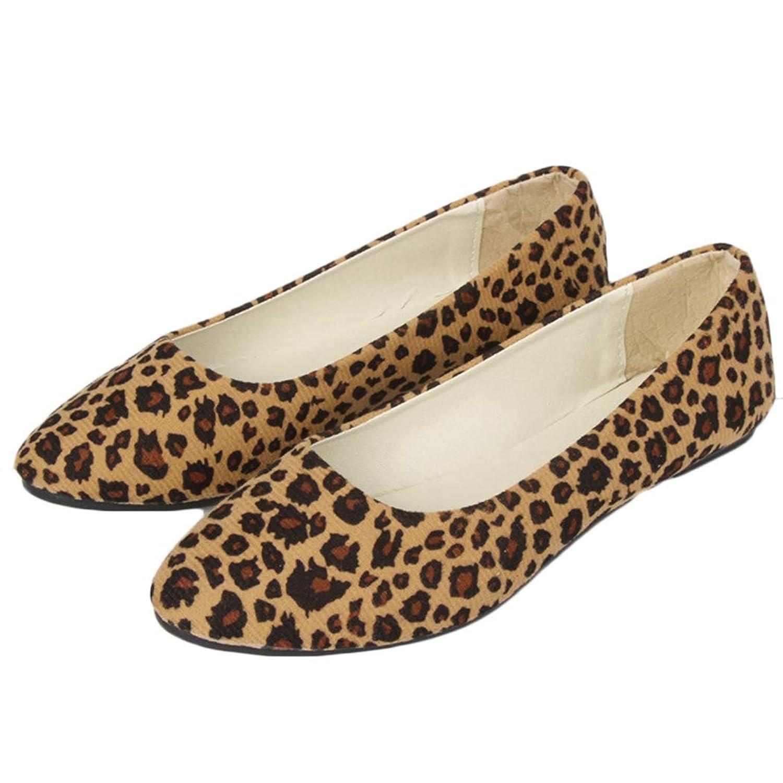 [WOOYOO] ヒョウ柄 ペタンコ靴 お洒落 レディースパンプス フラットシューズ 通気性 歩きやすい 走れる スエード ママシューズ 柔らかい 大きいサイズ ローヒール バレエシューズ 可愛い ベージュ