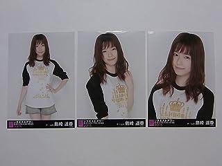3種AKB48 島崎遥香 リクエストアワー2015 会場限定写真
