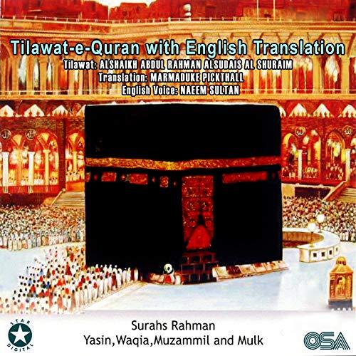 Tilawat Al Quran