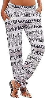 Women Snake Skin Print Ribbons Casual Loose Long Pants Trousers