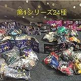 ヤッターマン タイムボカン 敵キャラフィギュア 24個セット