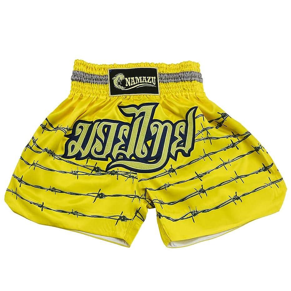 NAMAZU Muay Thai Shorts for Men and Women, High Grade MMA Gym Boxing Kickboxing Shorts.