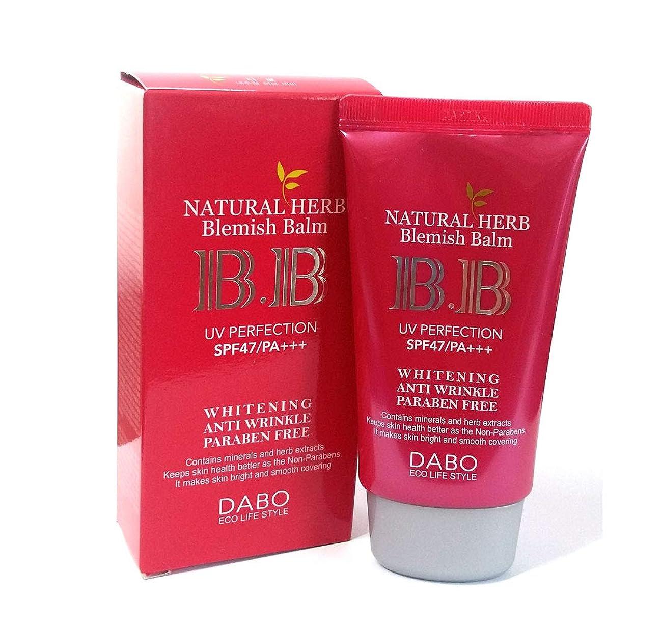 困った損傷損傷[DABO] ナチュラルハーブBBクリーム50ml / Natural Herb BB Cream 50ml /SPF47 PA +++ / ホワイトニング、UVプロテクト/韓国化粧品/Whitening, UV Protect/Korean Cosmetics [並行輸入品]