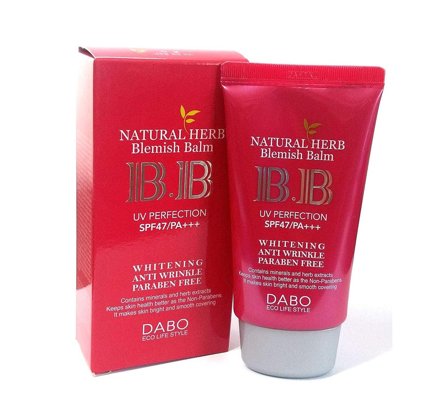 涙が出る特権的ご覧ください[DABO] ナチュラルハーブBBクリーム50ml / Natural Herb BB Cream 50ml /SPF47 PA +++ / ホワイトニング、UVプロテクト/韓国化粧品/Whitening, UV Protect/Korean Cosmetics [並行輸入品]
