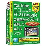 動画ダウンロード保存Android
