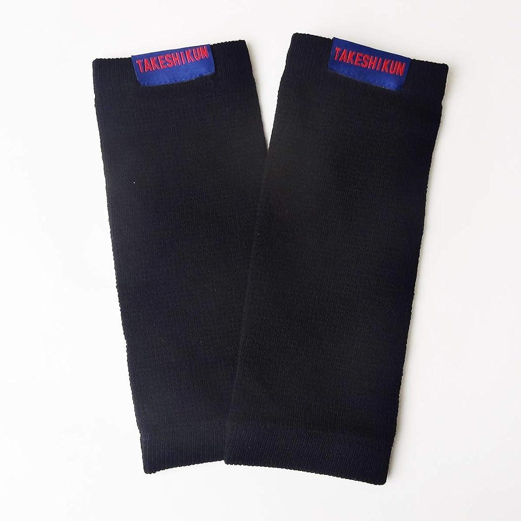 ミエローブ:竹糸くん アームカバー ブラック 10双 TK01-BK