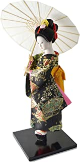 Japanese Doll - Geisha with Umbrella - 30cm/12