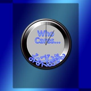 Who Cares? Clock