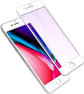 【ブルーライトカット】 iPhone 8/iPhone 7 対応 ガラスフィルム iPhone 8 用 ガラスフィルム iPhone 7 対応 フィルム 液晶保護フィルム 高透過率/指紋防止/自動吸着/気泡ゼロ/極薄/9H硬度/耐スクラッチ(ア...
