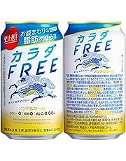 【お腹まわりの脂肪を減らす】キリン カラダFREE(カラダフリー) [ ノンアルコール 350ml×24本 ]