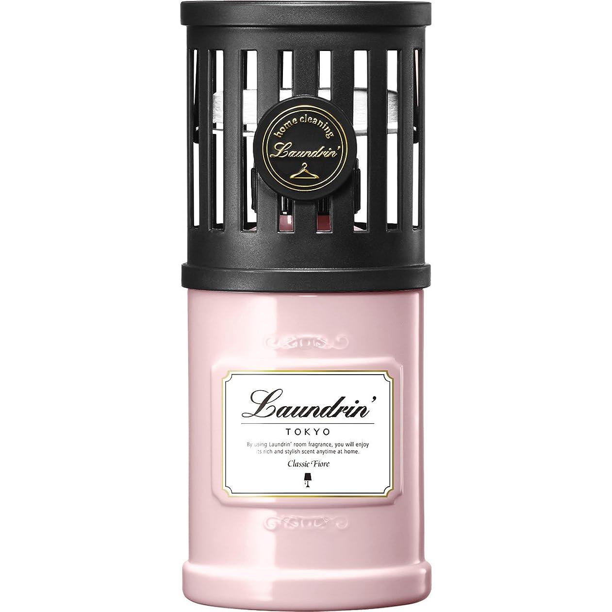 ブローよく話される運命的なランドリン 部屋用 芳香剤 クラシックフィオーレ 220ml