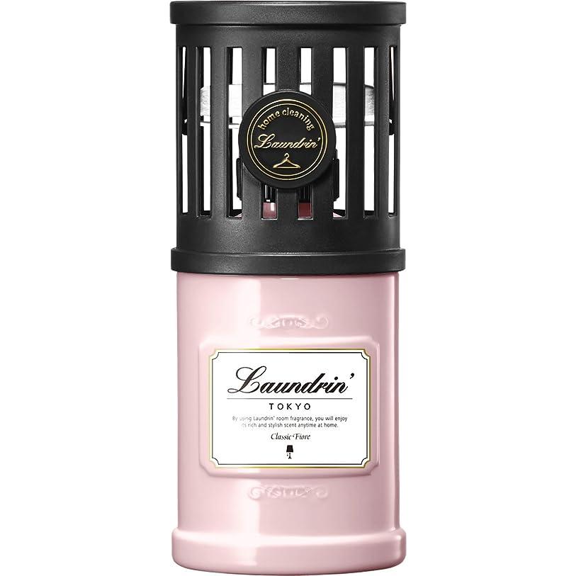 間違い抵抗力がある尋ねるランドリン 部屋用 芳香剤 クラシックフィオーレ 220ml