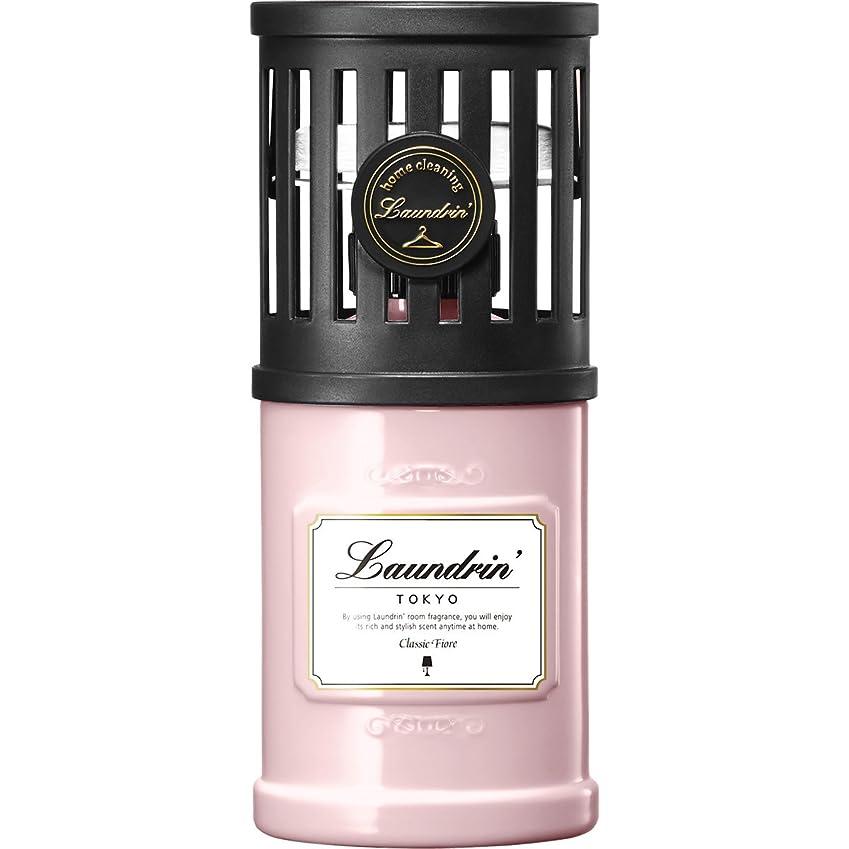 蜜推定するソーダ水ランドリン 部屋用 芳香剤 クラシックフィオーレ 220ml