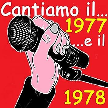 Cantiamo Il...1977 E Il 1978