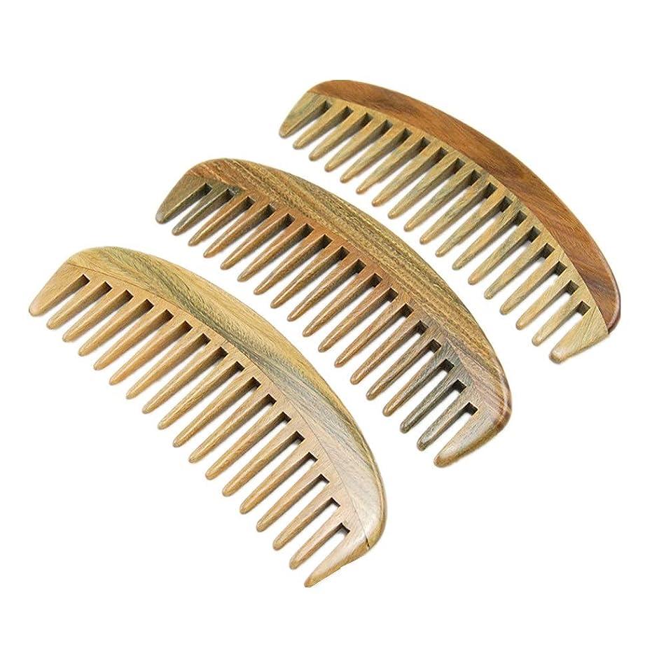 ローマ人合計信頼性2本のヘアブラシ - スタティックデタングリングナチュラルアロマウッドコンブス - グリーンサンダルウッドバッファローホーンワイドヘアブラシ男性用女性と子供用