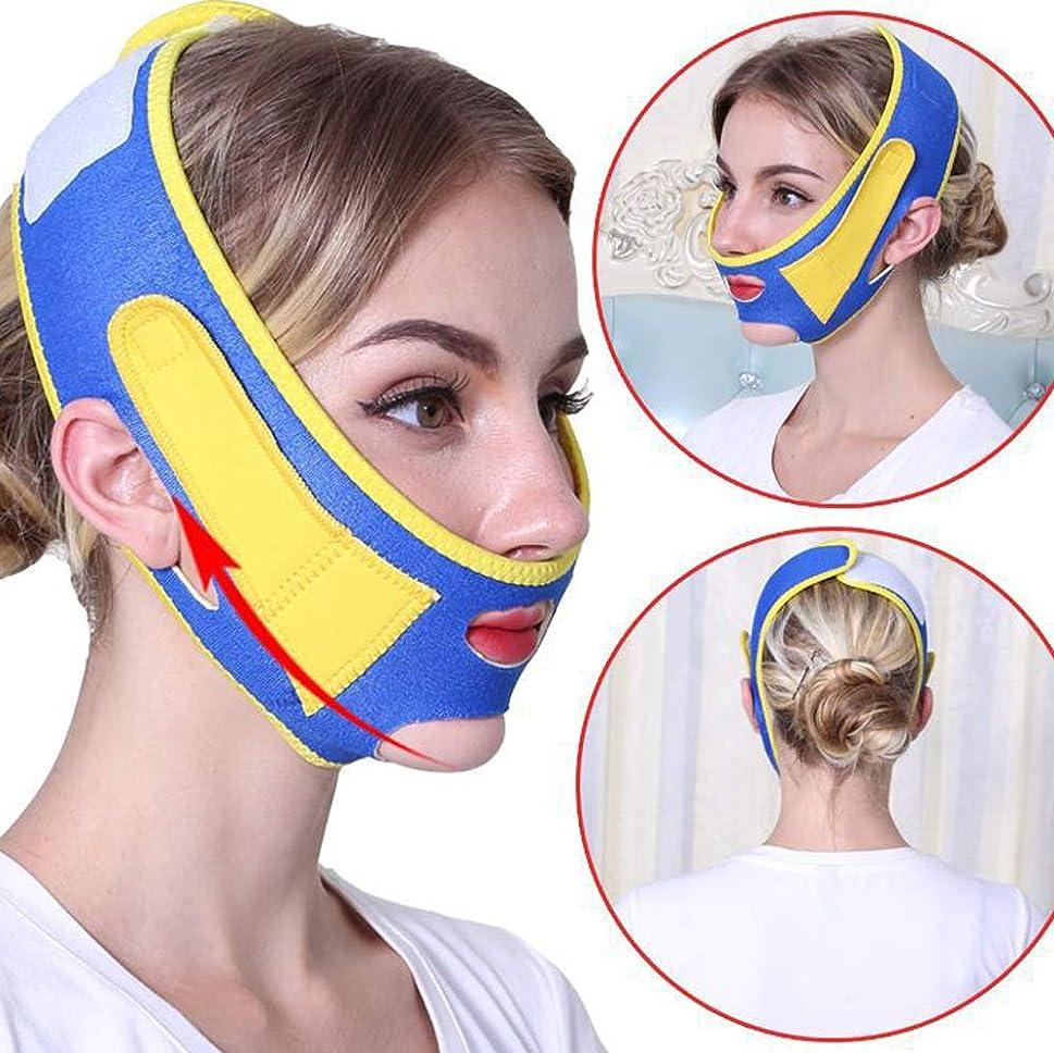 数値恥環境に優しいフェイスリフティングマスク、フェイシャルリフト&ファーミングv-faceアーチファクトシェイプ美容弾性スリーブ薄顔包帯