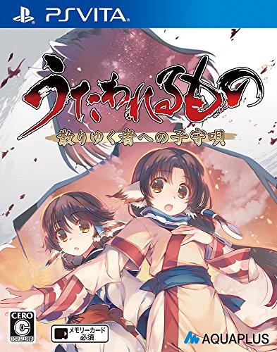 Aqua Plus Utawarerumono Chiriyuku Mono e no Komoriuta PS Vita SONY Playstation JAPANESE VERSION [video game]