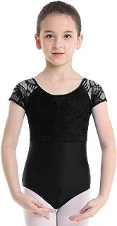 black ballet uniform