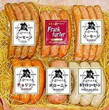 手造りハム工房蔵【ネット限定】鹿児島県産豚肉100%使用 粗挽き・絹挽きソーセージ6個詰め合わせ※保冷袋でのお届け