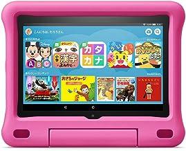 【Newモデル】Fire HD 8 キッズモデル ピンク (8インチ HD  ディスプレイ) 32GB